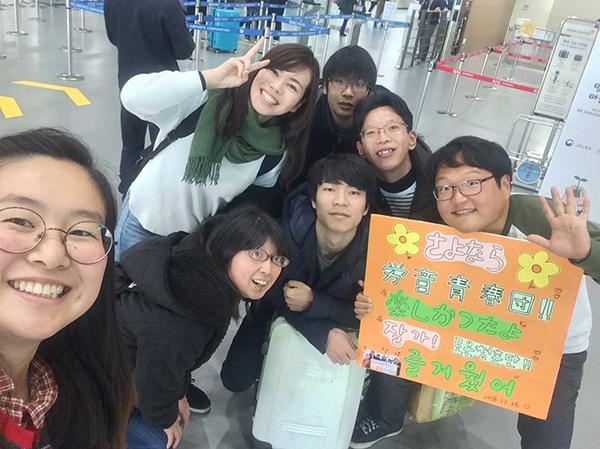 2018.11.23~26. 青春団交流_181130_0001.jpg